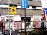 20061118_船橋市本町1_くすりの福太郎船橋店_1444_DSC01837