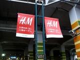 20100927_ららぽーとTOKYO-BAY_H&M_0812_DSC01915