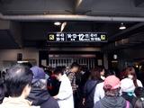 20101121_千葉ロッテマリーンズ_幕張_優勝報告会_1150_DSC03060
