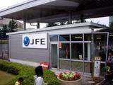 20101024_千葉市蘇我スポーツ公園_JFEちば祭り_1028_DSC07577