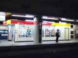 20100723_JR京葉線_JR武蔵野線_JR東京駅_ディズニー_2112_DSC00211