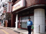 20100912_船橋市本町7_日本振興銀行船橋店_破綻_0956_DSC09256