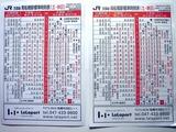 20101204_JR東日本_千葉支社_ダイヤ改正_冬_1322_DSC05282