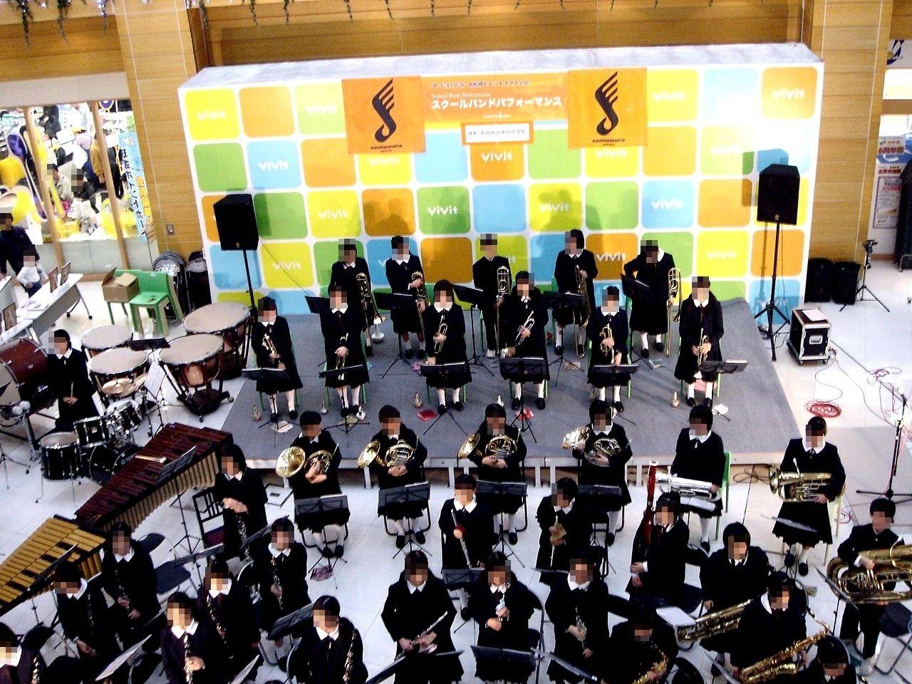 東京ベイ船橋ビビット2010Part2                vivit