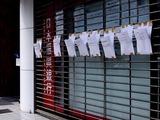 20100912_船橋市本町7_日本振興銀行船橋店_破綻_0956_DSC09255T