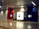 20100803_JR東日本_JR京葉線_東京駅_トイレ_0851_DSC02465
