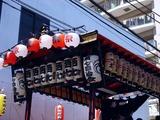 20100717_船橋市湊町_八剱神社例大祭_第七自治会_1007_DSC08750