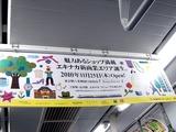 20101123_JR東京駅_京葉ストリート_KeiyoStreet_1303_DSC03620