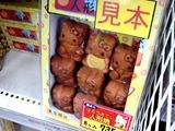 20100810_JR東京駅_東京土産_みやげ_1922_DSC04157