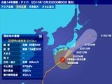 20101030_0000_気象_台風14号_チャバ_進路_020