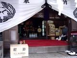 20101017_船橋市小栗原_稲荷神社_大祭禮_0850_DSC05980