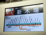 20100701_JR東日本_JR京葉線_新型通勤電車_E233系_1954_DSC06166