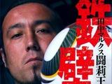 20100701_田中マルクス闘莉王_トゥーリオ_022