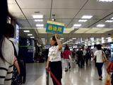 20100810_JR東京駅_東京土産_みやげ_1909_DSC04083