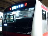 20100701_JR東日本_JR京葉線_新型通勤電車_E233系_1947_DSC06152