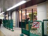 20101122_JR東京駅_京葉ストリート_KeiyoStreet_2024_DSC03555