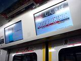 20100701_JR東日本_JR京葉線_新型通勤電車_E233系_1957_DSC06174