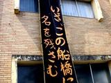 20100912_船橋市芝山2_千葉県立船橋東高校_飛翔祭_1107_DSC09325