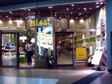 20100915_JR京葉線_JR東京駅_アズリーフ東京店_1956_DSC09732