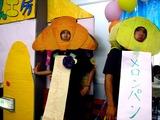 20100710_千葉県立幕張総合高校_文化祭_鼎祭_1155_DSC07578