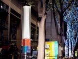 20101105_東京国際フォーラム_ゆうちょ家族CM_2226_DSC09796T