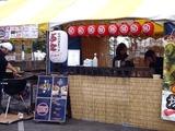 20101024_千葉市蘇我スポーツ公園_JFEちば祭り_0840_DSC07394