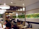 20100915_JR京葉線_JR東京駅_アズリーフ東京店_1955_DSC09728