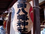 20100919_習志野市大久保4_誉田八幡神社_例祭_0933_DSC00089
