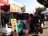 20101106_市川市大洲防災公園_いちかわ市民まつり_1017_DSC00241