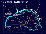 20101204_京葉内外房線_大宮駅直通しもうさ号新設_020