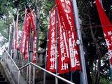 20101017_船橋市小栗原_稲荷神社_大祭禮_0849_DSC05977