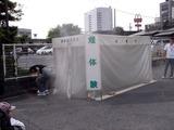 20101016_船橋競馬場_船橋市消防フェスティバル_1203_DSC05723