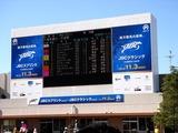 20101103_船橋市若松1_船橋競馬場_船橋JBC祭り_1002_DSC09135