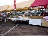20101024_千葉市蘇我スポーツ公園_JFEちば祭り_0839_DSC07387
