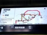 20101203_関東圏_師走の嵐_低気圧_大荒れの天気_0855_DSC04849