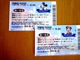 20100805_東京ディズニーリゾート_チェケット_020