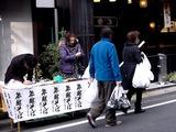 20101231_船橋市本中山1_蕎麦舗更月_年越しそば_1215_DSC09148T