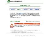 20100729_JR東日本_JR京葉線_運休_遅延_強風_020