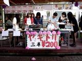 20101023_市川市二俣_東京経営短期大学_秋桜祭_1217_DSC07150