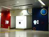 20100803_JR東日本_JR京葉線_東京駅_トイレ_0851_DSC02468