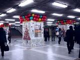 20101122_JR東日本_JR東京駅_銀の鈴_2013_DSC03495