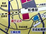 20100627_船橋市本町_都市計画3-3-7号線_0936_DSC05965T