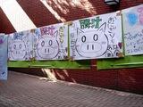 20101023_市川市二俣_東京経営短期大学_秋桜祭_1012_DSC07076