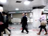 20101020_JR東京駅_京葉ストリート_KeiyoStreet_1905_DSC06924