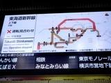 20101203_関東圏_師走の嵐_低気圧_大荒れの天気_0855_DSC04857