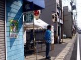 20100919_習志野市大久保4_誉田八幡神社_例祭_0925_DSC00041