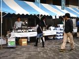 20101024_千葉市蘇我スポーツ公園_JFEちば祭り_0840_DSC07396