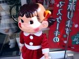 20101128_不二家_ペコちゃん_クリスマス_1115_DSC04420
