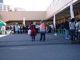 20101103_船橋市若松1_船橋競馬場_船橋JBC祭り_0914_DSC09077