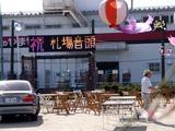 20100807_船橋市前原1_札場公園_盆踊り_1602_DSC03117